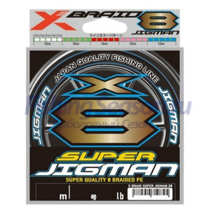 Шнур плетеный YGK X-Braid Super Jigman X8 200м #0.6