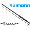 Удилище Shimano Catana BX Specimen Fish Play 12200 P