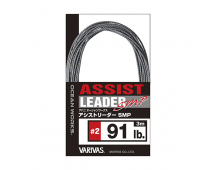 Varivas Avani Ocean Works Assist Leader SMP 57lb