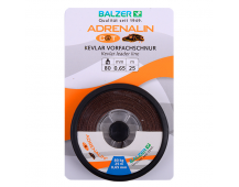 Шнур кевларовый Balzer Kevlar Leader Line (0.65mm)